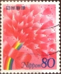 Sellos de Asia - Japón -  Scott#2468 intercambio 0,40 usd  80 y. 1995
