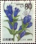 sellos de Asia - Japón -  Scott#Z197 intercambio 0,75 usd 80 y. 1996