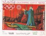 Stamps : Asia : Yemen :  TRISTAN Y ISOLDA- Richard Wagner