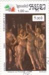 Stamps Cambodia -  pintura- Botticelli
