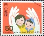 Stamps Japan -  Scott#1353 intercambio 0,20 usd 50 y. 1979