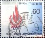 Sellos de Asia - Japón -  Scott#1558 intercambio 0,30 usd 60 y. 1983