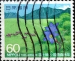 Sellos de Asia - Japón -  Scott#1648 intercambio 0,30 usd 60 y. 1985