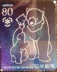 Stamps Japan -  Scott#3125a intercambio 0,60 usd 80 y. 2009
