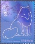 sellos de Asia - Japón -  Scott#3125c intercambio 0,60 usd 80 y. 2009