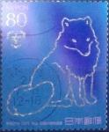 Stamps Japan -  Scott#3125c intercambio 0,60 usd 80 y. 2009