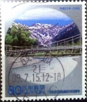 Sellos de Asia - Japón -  Scott#3115a intercambio 0,60 usd 80 y. 2009