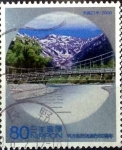 Stamps of the world : Japan :  Scott#3115a intercambio 0,60 usd 80 y. 2009