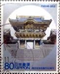sellos de Asia - Japón -  Scott#3482a intercambio 0,90 usd 80 y. 2012