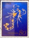 Sellos de Asia - Japón -  Scott#3342b intercambio 0,90 usd 80 y. 2011