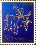 sellos de Asia - Japón -  Scott#3342c intercambio 0,90 usd 80 y. 2011