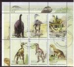 Sellos del Mundo : Africa : Madagascar : Dinosaurios