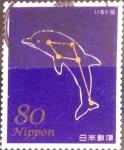 Sellos de Asia - Japón -  Scott#3342i intercambio 0,90 usd 80 y. 2011