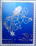 Stamps Japan -  Scott#3349b intercambio 0,90 usd 80 y. 2012