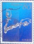 Sellos de Asia - Japón -  Scott#3349c intercambio 0,90 usd 80 y. 2012