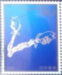 Stamps Japan -  Scott#3349c intercambio 0,90 usd 80 y. 2012