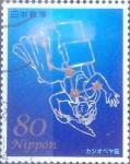 sellos de Asia - Japón -  Scott#3349d intercambio 0,90 usd 80 y. 2012