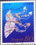 Sellos de Asia - Japón -  Scott#3349e intercambio 0,90 usd 80 y. 2012