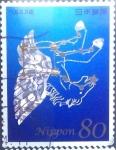 Stamps Japan -  Scott#3349e intercambio 0,90 usd 80 y. 2012