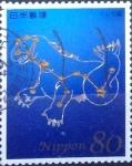 sellos de Asia - Japón -  Scott#3349i intercambio 0,90 usd 80 y. 2012