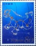 Stamps Japan -  Scott#3349i intercambio 0,90 usd 80 y. 2012