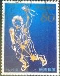 sellos de Asia - Japón -  Scott#3563f intercambio 0,90 usd 80 y. 2013