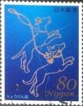sellos de Asia - Japón -  Scott#3563i intercambio 0,90 usd 80 y. 2013