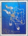 Stamps Japan -  Scott#3632b intercambio 1,25 usd 80 y. 2013