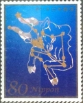 sellos de Asia - Japón -  Scott#3632b intercambio 1,25 usd 80 y. 2013