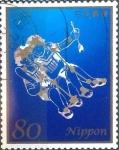 Stamps Japan -  Scott#3632c intercambio 1,25 usd 80 y. 2013