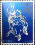 Sellos de Asia - Japón -  Scott#3632e intercambio 1,25 usd 80 y. 2013