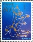 Stamps Japan -  Scott#3632f intercambio 1,25 usd 80 y. 2013