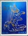 Sellos de Asia - Japón -  Scott#3632f intercambio 1,25 usd 80 y. 2013