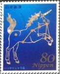 Stamps Japan -  Scott#3632i intercambio 1,25 usd 80 y. 2013