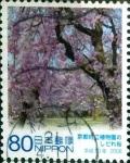 Stamps Japan -  Scott#3068b intercambio 0,55 usd 80 y. 2008