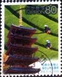 Sellos de Asia - Japón -  Scott#3068d intercambio 0,55 usd 80 y. 2008