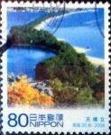 Sellos de Asia - Japón -  Scott#3068e intercambio 0,55 usd 80 y. 2008