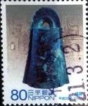 Sellos de Asia - Japón -  Scott#3091e intercambio 0,55 usd 80 y. 2008