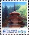 Stamps Japan -  Scott#3115c intercambio 0,60 usd 80 y. 2009