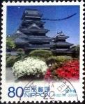 sellos de Asia - Japón -  Scott#3115d intercambio 0,60 usd 80 y. 2009