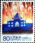 Stamps Japan -  Scott#3136e intercambio 0,60 usd 80 y. 2009