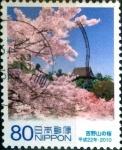 Sellos de Asia - Japón -  Scott#3204e intercambio 0,90 usd 80 y. 2010