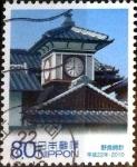 Sellos de Asia - Japón -  Scott#3233b intercambio 0,90 usd 80 y. 2010