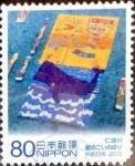 Sellos de Asia - Japón -  Scott#3233d intercambio 0,90 usd 80 y. 2010