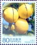 Sellos de Asia - Japón -  Scott#3553d intercambio 0,90 usd 80 y. 2013