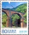 Sellos de Asia - Japón -  Scott#3564c intercambio 0,90 usd 80 y. 2013