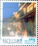 Stamps Japan -  Scott#3244d intercambio 0,90 usd 80 y. 2010