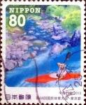 Sellos de Asia - Japón -  Scott#3574 intercambio 1,25 usd 80 y. 2013