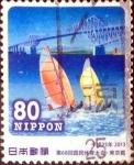 Sellos de Asia - Japón -  Scott#3575 intercambio 1,25 usd 80 y. 2013