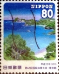 Sellos de Asia - Japón -  Scott#3576 intercambio 1,25 usd 80 y. 2013